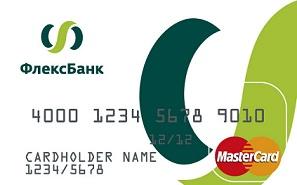 кредитная карта флекс комфорт